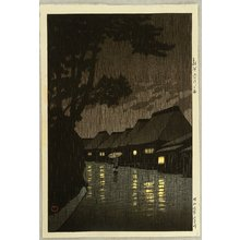 Kawase Hasui: Selection of Views of the Tokaido - Rainy Night at Maekawa - Artelino