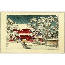 Kawase Hasui: Zojoji Temple in Snow - Artelino