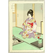 Kasamatsu Shiro: Tea Ceremony - Artelino