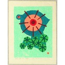 Azechi Umetaro: Bright Green - Artelino