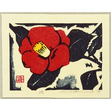 Okiie: Camellia - Artelino