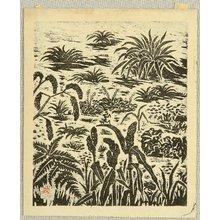 Maeda Masao: Praying Mantis in Meadow - Artelino