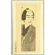 Yamamura Toyonari: Kabuki Portrait - Artelino