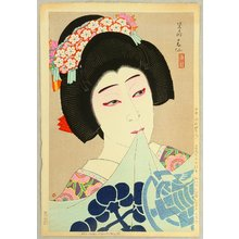 Natori Shunsen: New Portraits of Kabuki Actors - Utaemon - Artelino