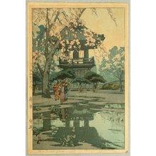 Yoshida Hiroshi: Eight Scenes of Cherry Blossom - In a Temple Yard - Artelino