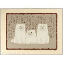 Ono Tadashige: Cats and Calligraphy W - Artelino