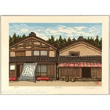 Nishijima Katsuyuki: Houses in Kumagawa - Artelino