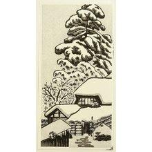 Okuyama Gihachiro: New Year - Artelino
