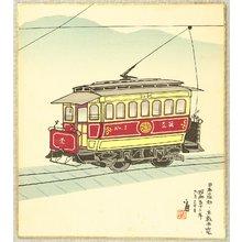 Tokuriki Tomikichiro: The First Street Car of Japan - Artelino