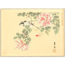Imao Keinen: Keinen Kacho Gakan Juni Zu - Bird and Roses - Artelino