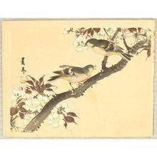 Imao Keinen: Keinen Kacho Gakan Juni Zu - Green Birds and Cherry - Artelino