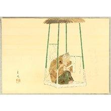 Matsuno Sofu: Noh Ga Taikan - Sekidera Komachi - Artelino