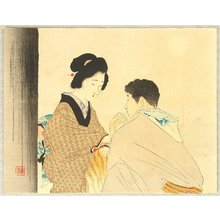 富岡英泉: Couple in the Mist - Artelino