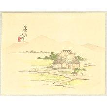 Yoshimi Rogetsu: Landscape - Artelino