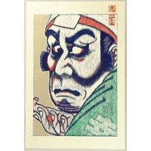 Tsuruya Kokei: Matsumoto Koshiro- Kabuki - Artelino