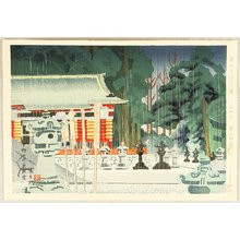 Tokuriki Tomikichiro: Famous Historic Places and Holy Places - Nikko Toshogu Shrine - Artelino
