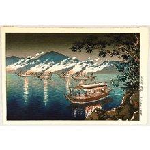 Tsuchiya Koitsu: Cormorant Fishing in Nagara River - Artelino