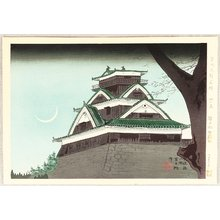 徳力富吉郎: Famous Historic and Sacred Places - Kumamoto Castle - Artelino