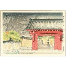 Tokuriki Tomikichiro: Famous, Sacred and Historical Places - Kanshinji Temple - Artelino