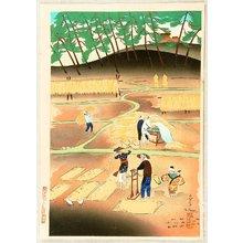 Ono Bakufu: Autumn Harvest - 2 - Artelino