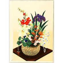 Ono Bakufu: Basket of Flowers - Spring - Artelino