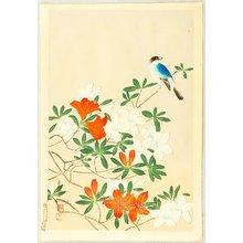 Ono Bakufu: Blue Bird and Azaleas - Artelino