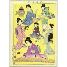 Watanabe Nobukazu: One Hundred Customs and Manners - Artelino