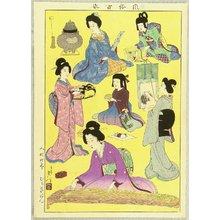 Watanabe Nobukazu: One Hundred Customs and Manners - Artelino