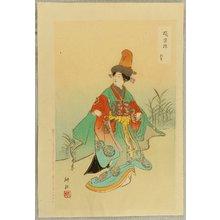 Tsukioka Koun: Odori Sugata-e - Priest - Artelino