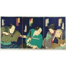 Toyohara Kunichika: Attack - Kabuki - Artelino