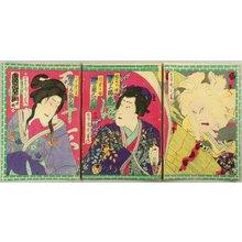 Toyohara Kunichika: Cat Monster - Kabuki - Artelino