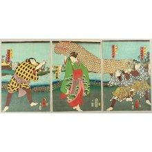 Utagawa Kunisada: Monster Fish Net - kabuki - Artelino