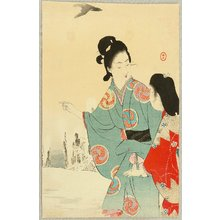 Mizuno Toshikata: Bird and Two People - kuchi-e - Artelino