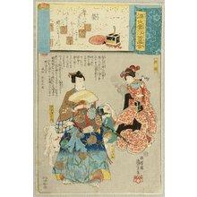 Utagawa Kuniyoshi: Ghost Girl - Artelino