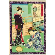 Ochiai Yoshiiku: Clipping Toenails - Artelino
