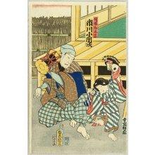 Utagawa Kunisada: Street Performers - Kabuki - Artelino