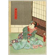Utagawa Kunisada: Girl Shinobu - Kabuki - Artelino