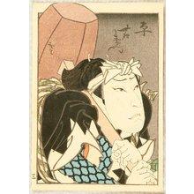 Utagawa Hirosada: Kabuki - Carrying a Hammer - Artelino