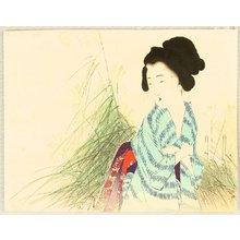 Takeuchi Keishu: Kuchi-e : Japanese Pampas Grass - Artelino