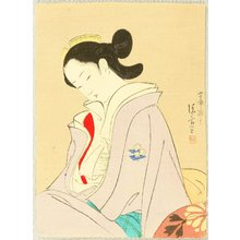 Kaburagi Kiyokata: Incense - Artelino