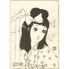 前田政雄: Girl and Torii Gate - Artelino