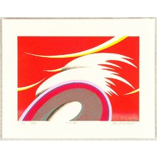 日下賢二: Whirlwind - Artelino