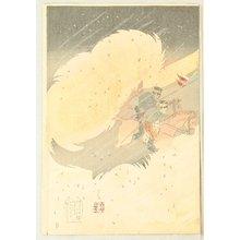 Kobayashi Kiyochika: Weihaiwei - Sino-Japanese War - Artelino