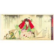 Toyohara Kunichika: Practice with Tengu - Artelino