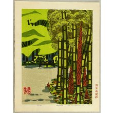 橋本興家: Garden and Bamboo - Artelino