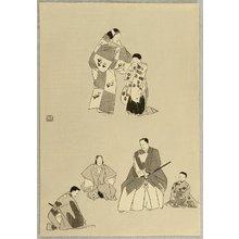 Tsukioka Gyokusei: Noh Play Prints of of the Hosho School - 1 - Artelino