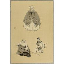 Tsukioka Gyokusei: Noh Play Prints of of the Hosho School - 2 - Artelino