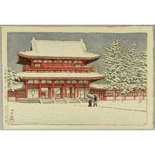 Kawase Hasui: Snow at Heian Shrine - Artelino