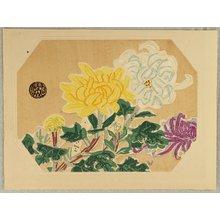 Kotozuka Eiichi: Chrysanthemum - Artelino
