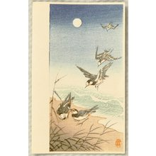 Ohara Koson: Birds on the Shore - Artelino